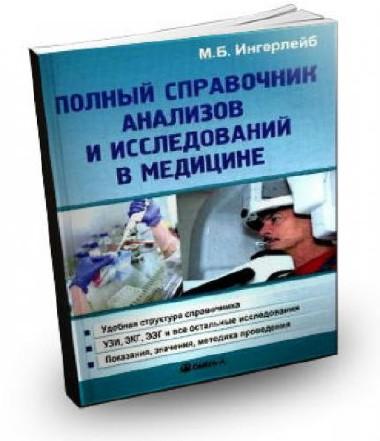- телефонный справочник астаны: